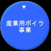 03_nav_b1_new