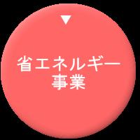 03_nav_b2_new