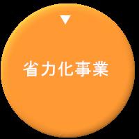 03_nav_b3_new