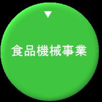 03_nav_b5_new