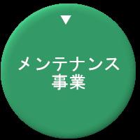 03_nav_b6_new