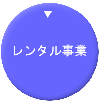 03_nav_b7_new